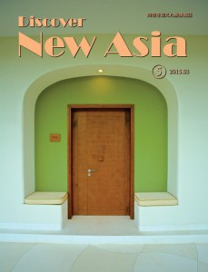 Cover #6 (3)